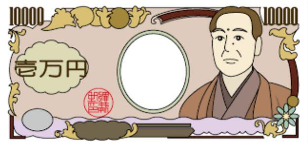 【朗報】1万円以下だと関税と消費税がかからない!MyUSを使って個人輸入してみた