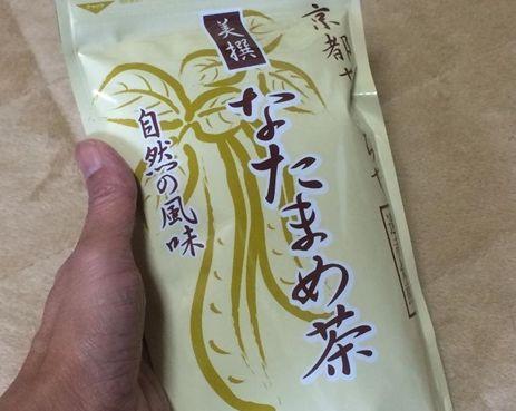 後鼻漏対策!京都まちや美撰なたまめ茶