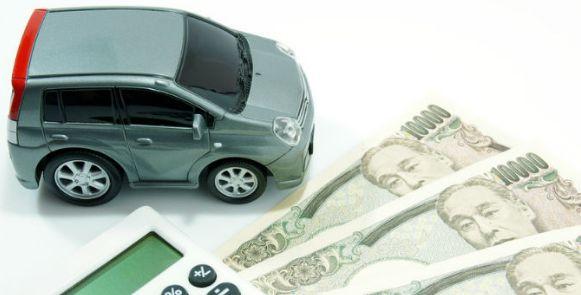 自動車税はいつ納めるの?払わなかったらどうなるの?