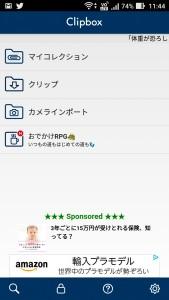 Screenshot_20180412-114425