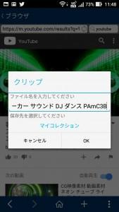 Screenshot_20180412-114840