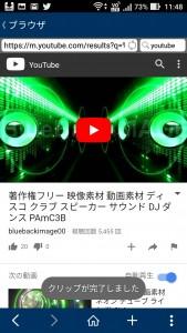 Screenshot_20180412-114848